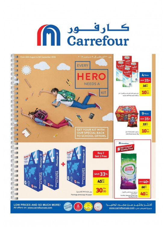 Back To School Offers from Carrefour until 8th September