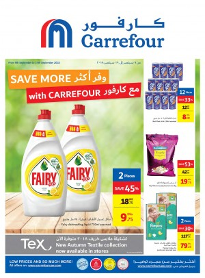 Save More with Carrefour