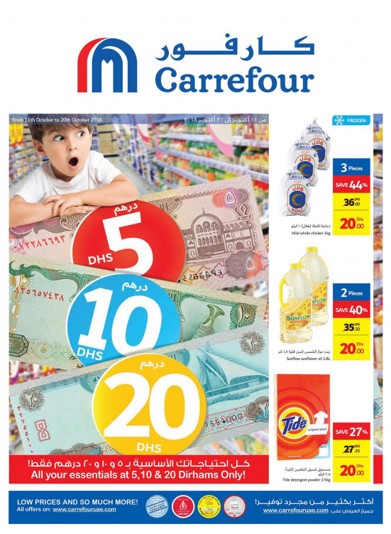 5 10 20 Aed Promotion From Carrefour Until 20th October