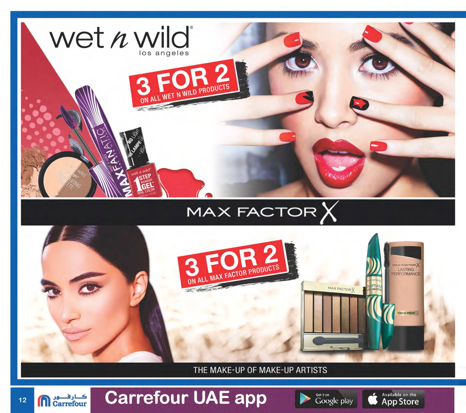 View Elegance and Beauty from Carrefour until 3rd May - Carrefour Offers    Promotions 23e613334e0d
