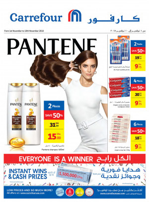 Great Deals on Beauty Products and More