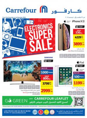 Electronics Super Sale