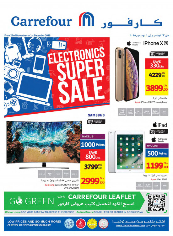 Electronics Super Sale from Carrefour until 1st December