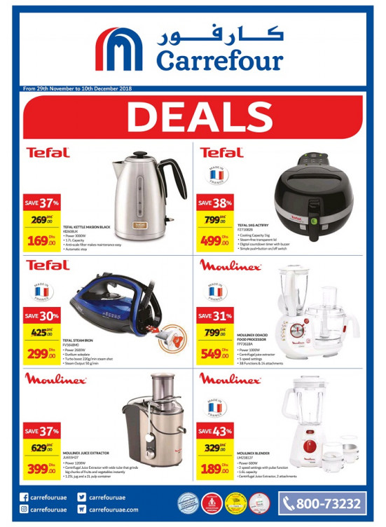 Tefal & Moulinex Deals at Carrefour