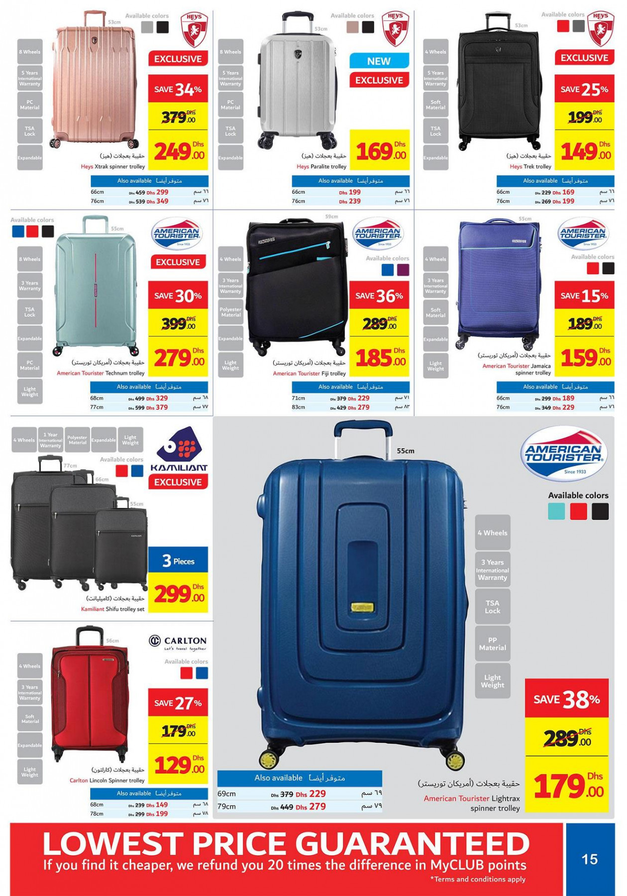 Up To 50% Off on Electronics from Carrefour until 5th
