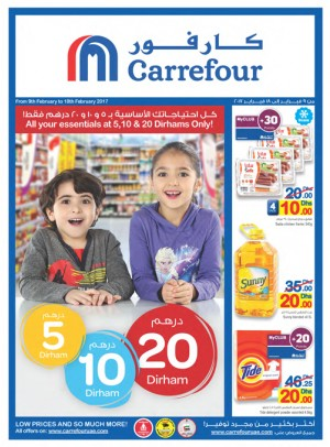 All your essentials at 5,10 & 20 Dirhams Only!
