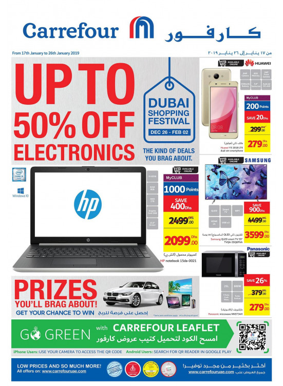 Up to 50% Off on Electronics and More