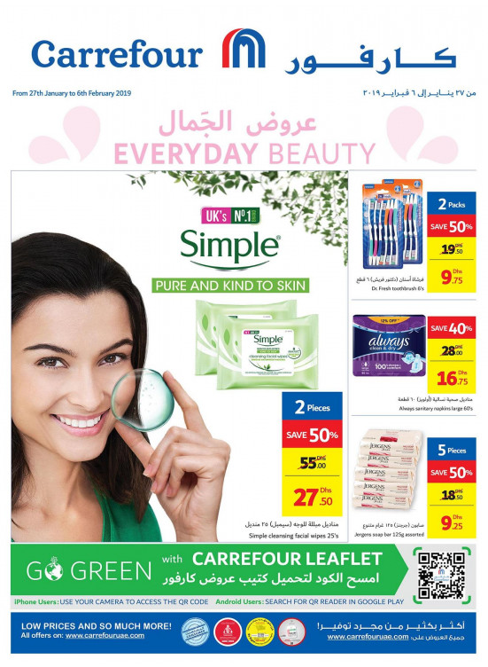 Everyday Beauty - Up to 50% Off
