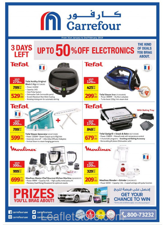Up To 50% Off On Electronics