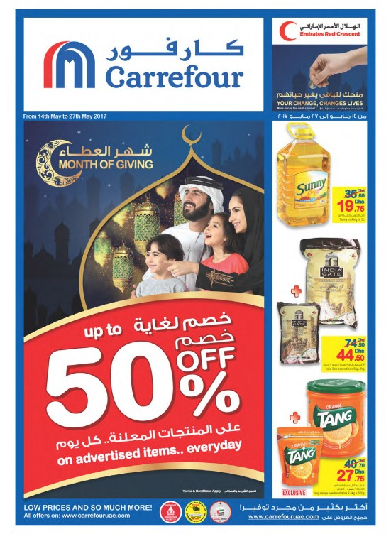 Up to 50% OFF On advertised items