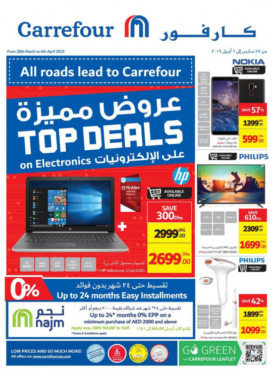 Top Deals From Carrefour Until 6th April Carrefour Offers Promotions