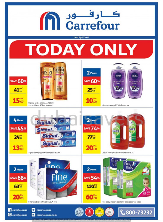 One Day Offer From Carrefour Until 24th April Carrefour Offers