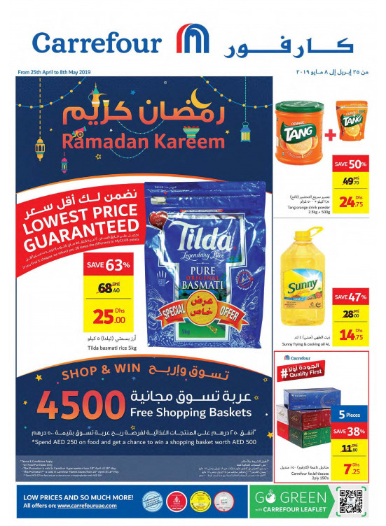 Ramadan Kareem Offers From Carrefour Until 8th May Carrefour