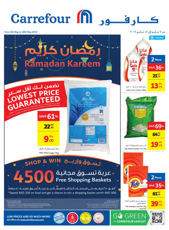 Ramadan Special Offers from Carrefour until 18th May - Carrefour