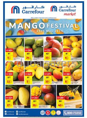 مهرجان المانجو