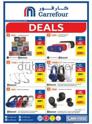 Big Sale on JBL Products