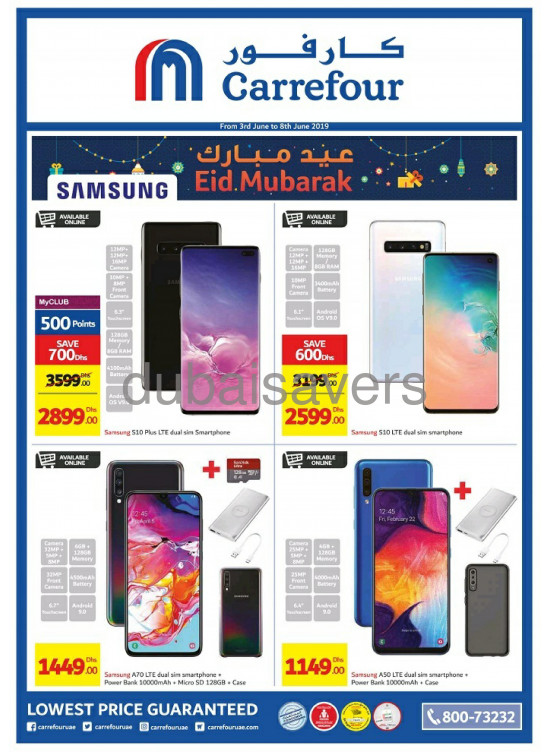 Eid Exclusive Offers