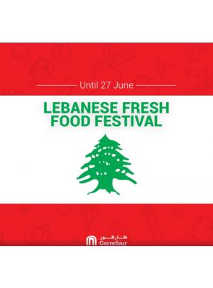 مهرجان الطعام اللبناني الطازج