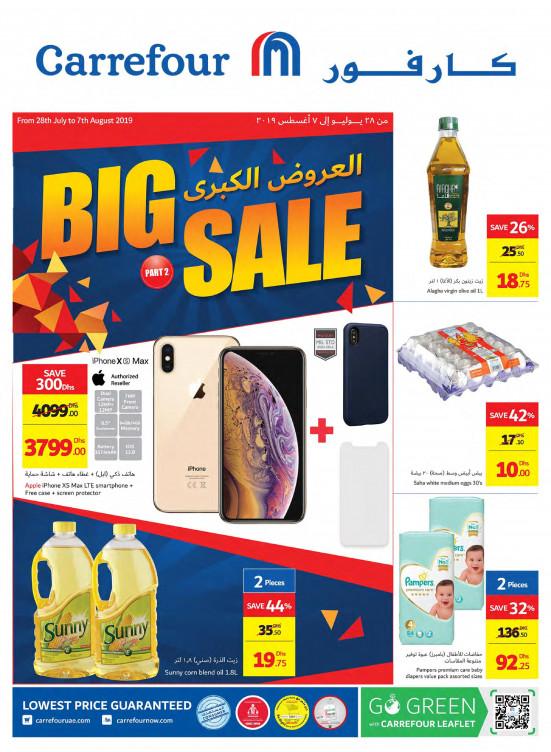 Big Sale - Part 2