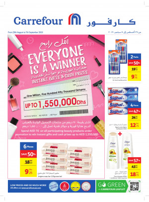 Carrefour | Catalogs & Offers
