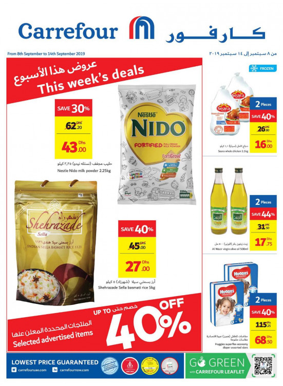 This week's deals