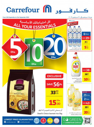 5, 10 and 20 AED Offers