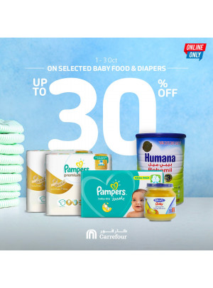 Up to 30% Off on Baby Food & Diapers
