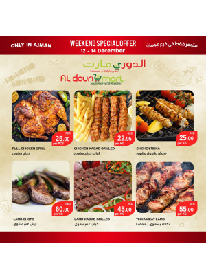 Weekend Special Offers - Ajman
