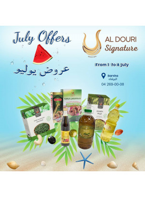 July Offers - Al Douri Signature, Al Barsha 1
