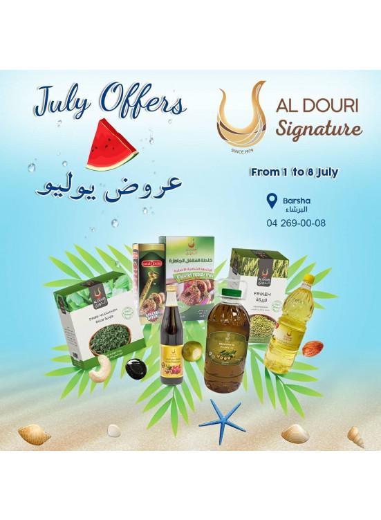 July Offers - Al Douri Signature, Al Barsha 1
