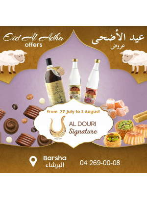 Eid Al Adha Offers - Al Douri Signature, Al Barsha 1