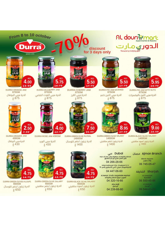 70% Off on Durra Products - Al Douri Mart