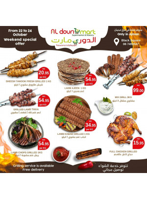 Weekend Special Offer - Ajman