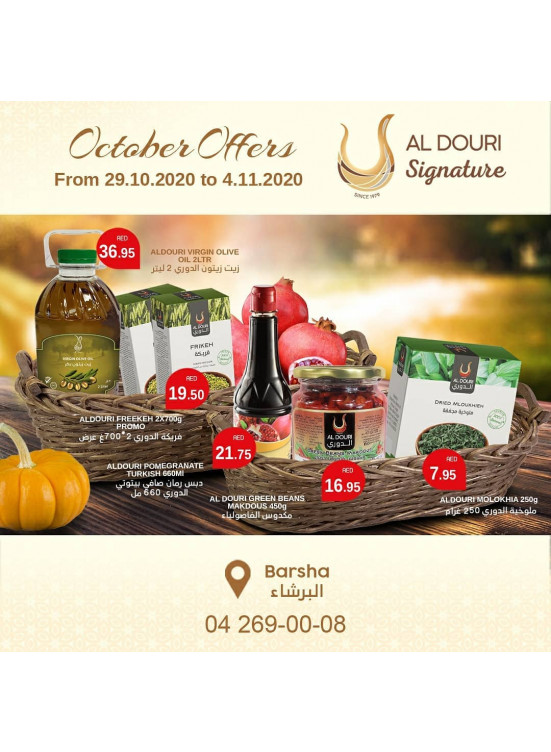 October Offers - Al Douri Signature, Al Barsha 1