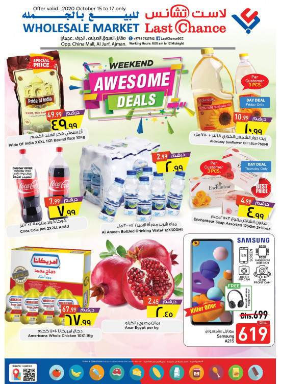 Weekend Awesome Deals