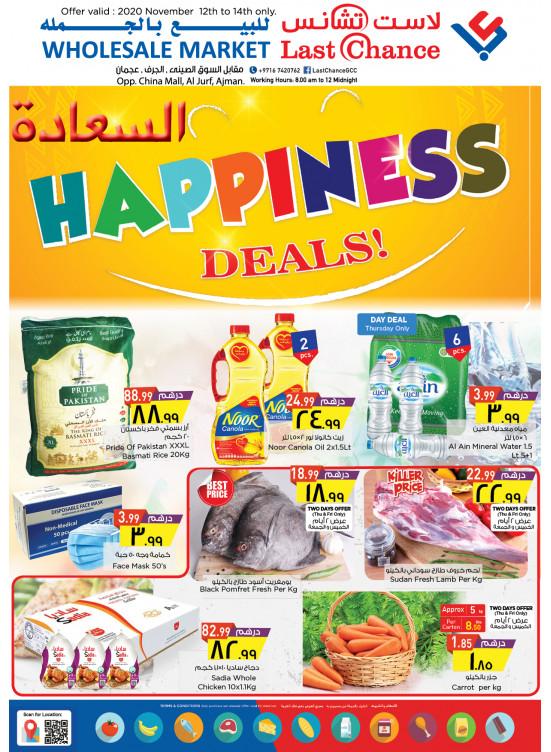 Happiness Deals