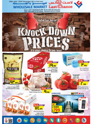 Knock Down Prices