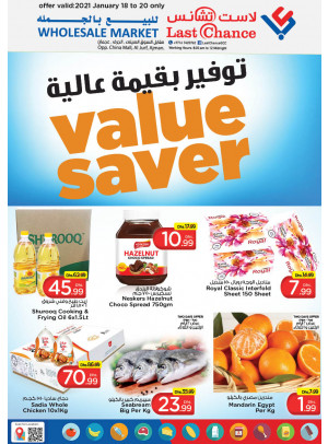Value Saver