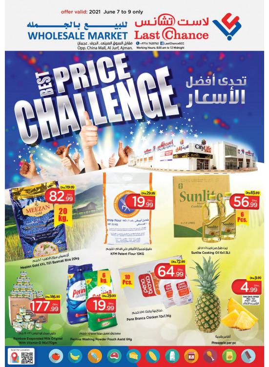 Best Price Challenge