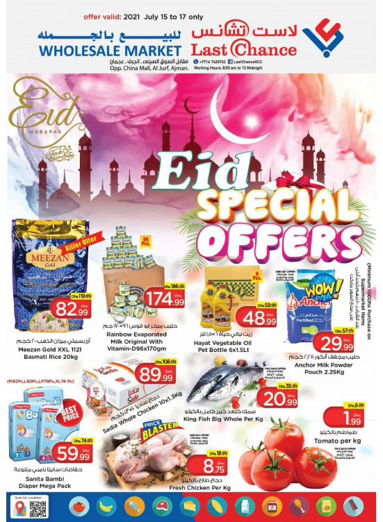 Eid Special Offers
