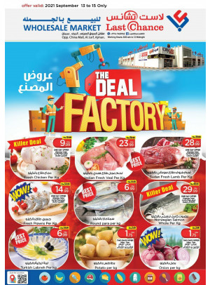 The Deal Factory