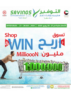 Shop & Win 1 AED Million
