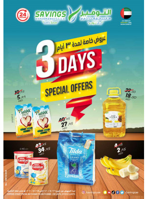 Special Offers For 3 Days