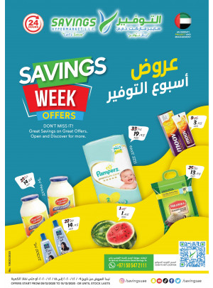 Savings Week Offers