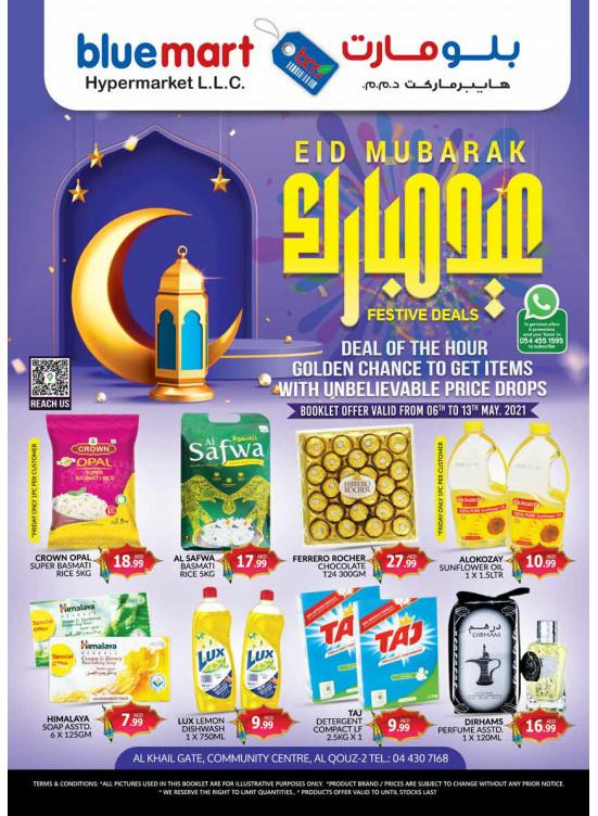 Eid Offers - Al Khail Gate Community Centre