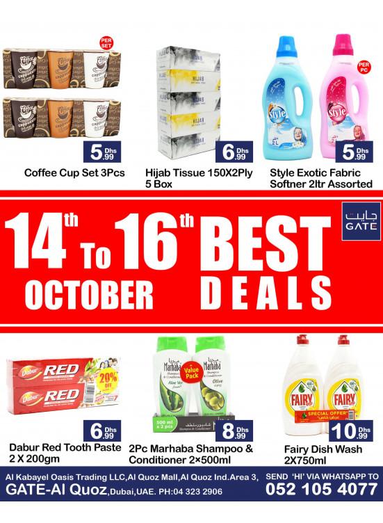 Best Deals - Al Quoz