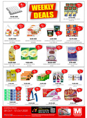 Weekly Deals - Dubai