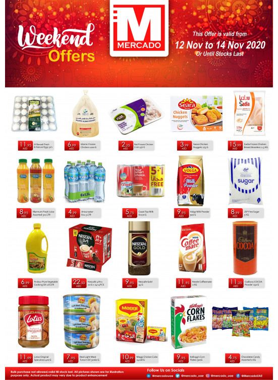 Weekend Offers - Abu Dhabi