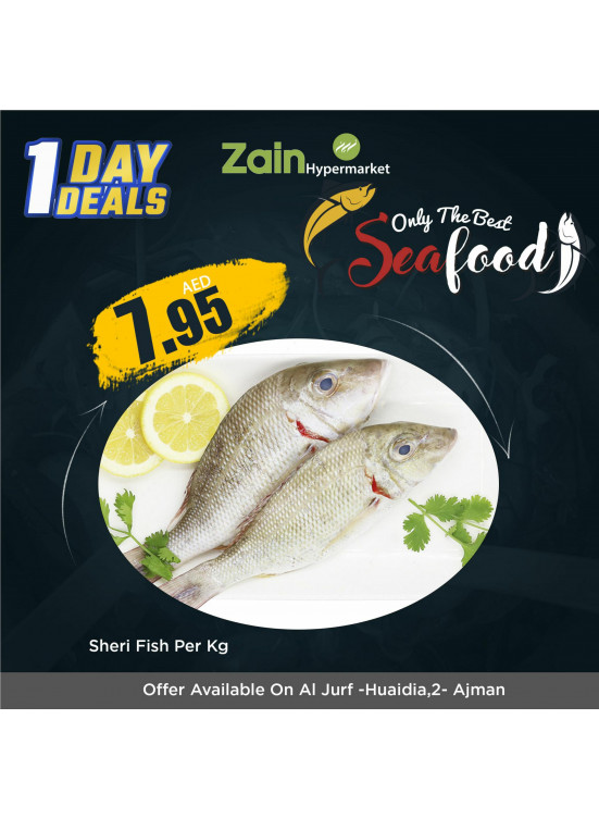 One Day Deals - Al Jurf, Ajman