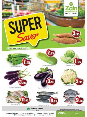 Super Savers - Rolla, Sharjah